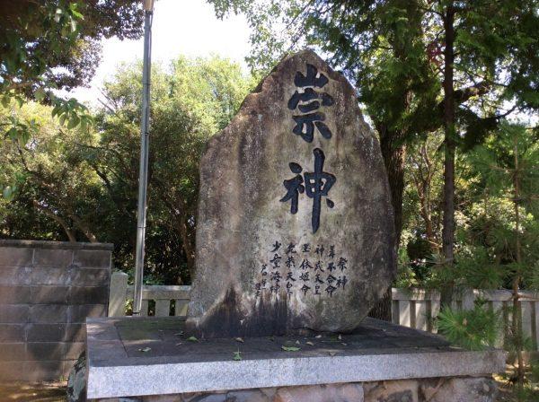 明石の青龍神社