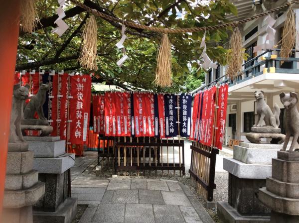 お稲荷神社