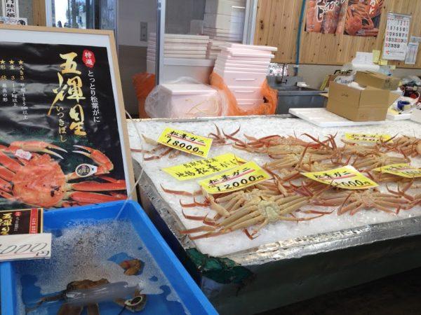 海産物が新鮮で安い!