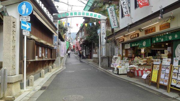 石切神社商店街