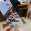 【保津川下りとトロッコ列車】2017年京都の紅葉バスツアーに行ってきました