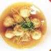 茅乃舎の椎茸だしで美味しい団子汁 作り方&レシピ