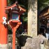 京都のパワースポット!憧れの貴船神社に行ってきた。